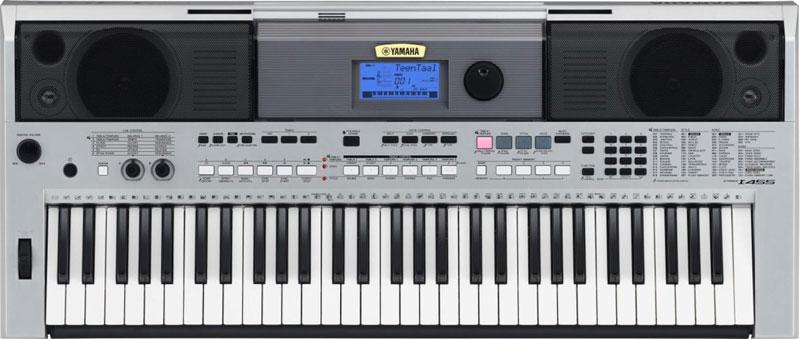 Yamaha Keyboards In Chennai Casio Keyboards In Chennai